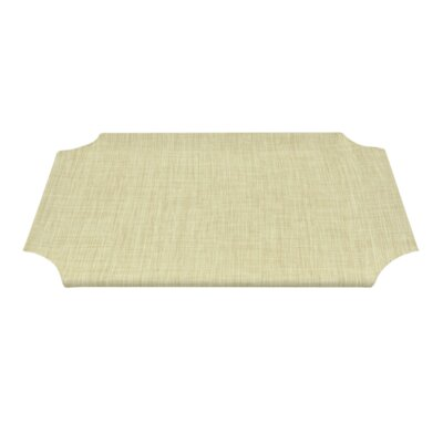 Replacement Lace-up Cover Color: Cork, Size: Extra Large (40 L x 30 W)