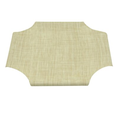 Replacement Lace-up Cover Size: Small (22 L x 22 W), Color: Cork