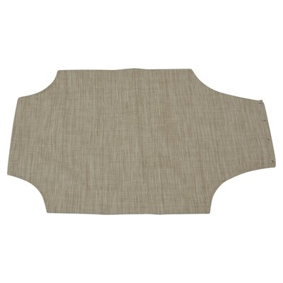 Replacement Lace-up Cover Color: Cork, Size: Medium (30 L x 22 W)