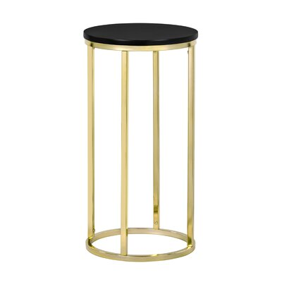 Ellias Round End Table