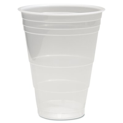 "1 oz. Translucent Plastic Hot/Cold Cups (Pack of 50) (Set of 2) Size: 12.5"" H x 3.75"" W x 3.75"" W BWKTRANSCUP16PK"