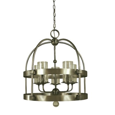 Compass 5-Light Foyer Pendant Finish: Brushed Nickel