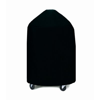 Large Round Grill / Smoker Cover Fabric: Black