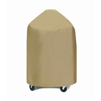 Large Round Grill / Smoker Cover Fabric: Khaki