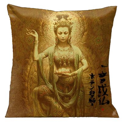 Zen Indian Buddha Throw Pillow
