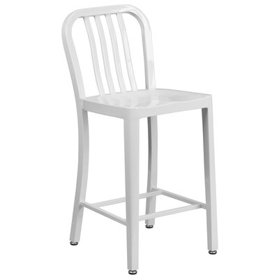 24 Bar Stool Finish: White