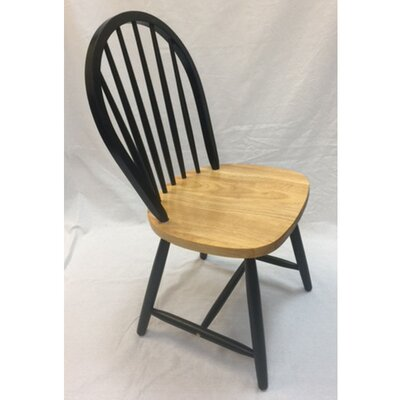 Whiting Side Chair (Set of 2)