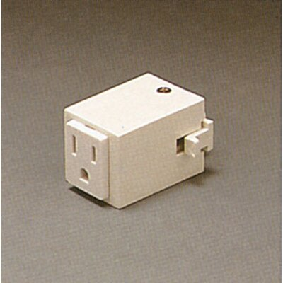 Outlet Adaptor Finish: Black