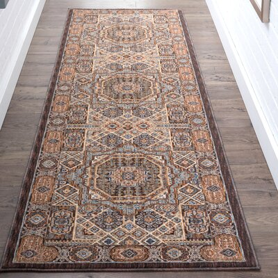 Beryl Traditional Beige/Orange Area Rug Rug Size: Runner 23 x 73
