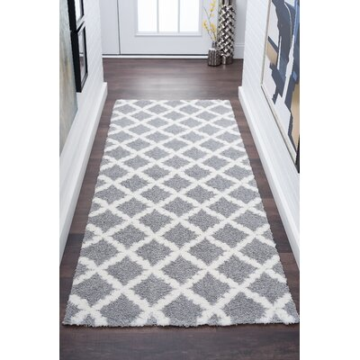 Arthemus Silver/Cream Area Rug Rug Size: Rectangle 53 x 73