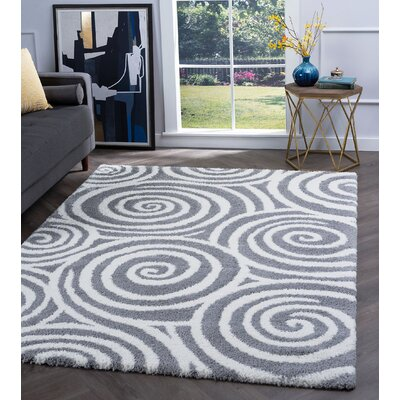 Arthemus Modern Silver/Cream Area Rug Rug Size: Rectangle 53 x 73