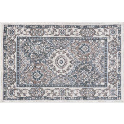 Dolphus Traditional Oriental Cream Area Rug Rug Size: Rectangle 8 x 10