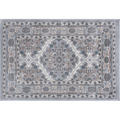 Dolphus Oriental Gray Area Rug Rug Size: Rectangle 2 x 3