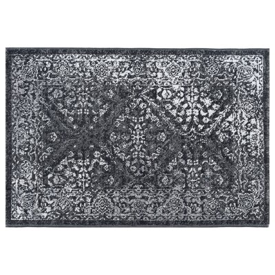 Tyshawn Modern Oriental Gray Area Rug Rug Size: Rectangle 2 x 3