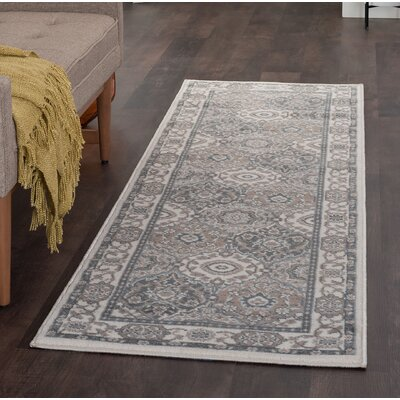 Dolphus Traditional Oriental Cream Area Rug Rug Size: Runner 2 x 8