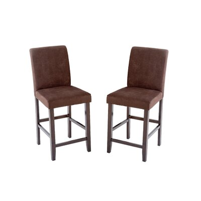 Lofts Bar Stool (Set of 2)