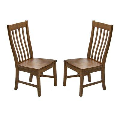 Cambridge Slat Back Side Chair (Set of 2)