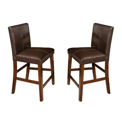 Kona 24 Bar Stool (Set of 2)