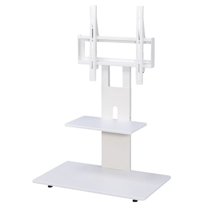 Syverson 31.75 TV Stand with Mount Color: White