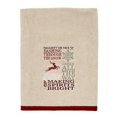 Austin Bath Towel