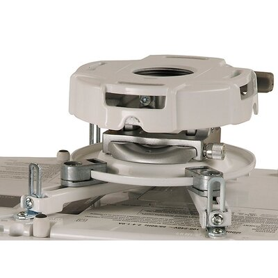 Peerless PRG Precision Gear Projection Mount Finish: White