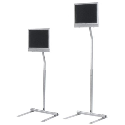 Swivel Floor Stand Mount for LCD Finish: Silver