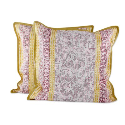 Ancient Maze Block Print Cotton Pillow Cover
