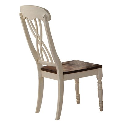 Cale Side Chair