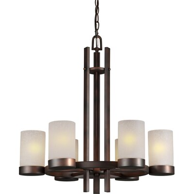 Mcmahan 6-Light Shaded Chandelier