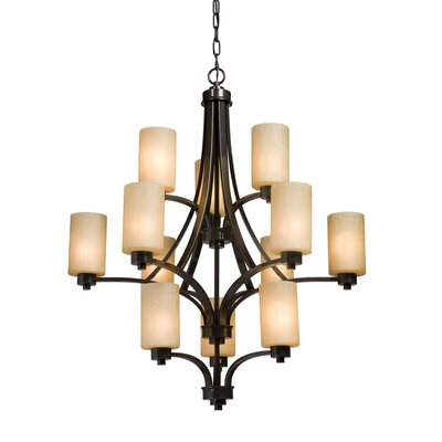 Amal Contemporary 12-Light Shaded Chandelier