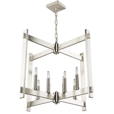 Moumoune 8-Light Foyer Pendant Finish: Polished Nickel