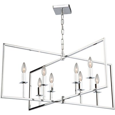 Camillea 8-Light Foyer Pendant Finish: Chrome
