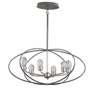 Kingsford 6-Light Geometric Pendant