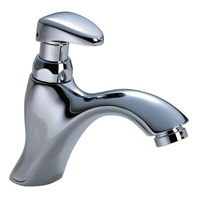 Metering Faucet Lever Handle
