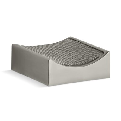 Stillness Optional Drip Tray with Removable Screen Finish: Vibrant Brushed Nickel