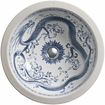 Imperial Circular Undermount Bathroom Sink