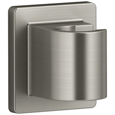 Awaken Fixed Wall Bracket Finish: Vibrant Brushed Nickel