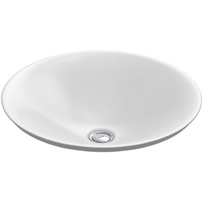 Carillon Wading Pool Circular Vessel Bathroom Sink Finish: White
