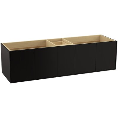 Jute 72 Vanity with 4 Doors and 1 Split Drawer Finish: Batiste Black