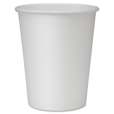 Hot Cup Quantity: Set of 20, Size: 10 oz. GJO19046PK
