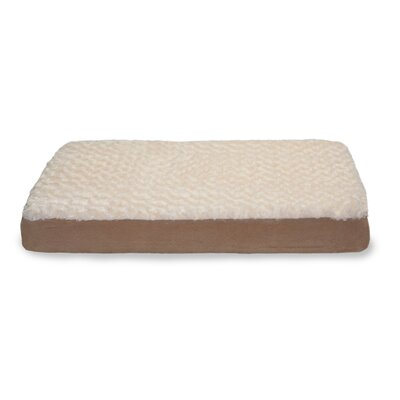 Ultra Plush Deluxe Ortho Pet Bed Color: Cream, Size: Small (15 H x 20W)