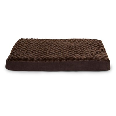 Deluxe Ultra Plush Cooling Gel Foam Pet Bed Size: Small, Color: Chocolate