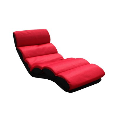 Folding Lounge Chair Color: Red