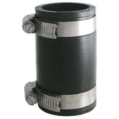 Flexible Coupling Size: 2.25 H x 2.25 W x 3.5 D