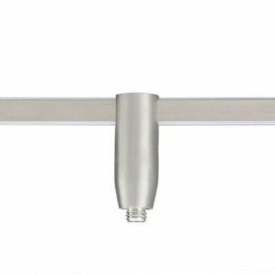 Monorail Quick Connect Adapter Finish: Brushed Nickel