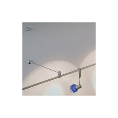 Low Voltage Track System Monorail Power  Wall Mount Adapter Finish: Chrome