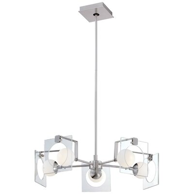 Hole in One 5-Light Sputnik Chandelier