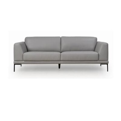 Joachim Top Grain Contemporary Loveseat