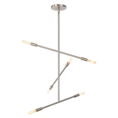 Cuthbert 6-Light Sputnik Chandelier Finish: Satin Nickel