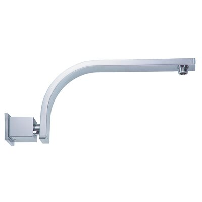 14.625 Sirius Shower Arm Finish: Chrome